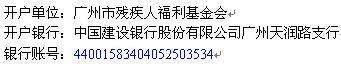 http://www.gzffdp.org/uploads/151022/37-1510221FTJ48.jpg
